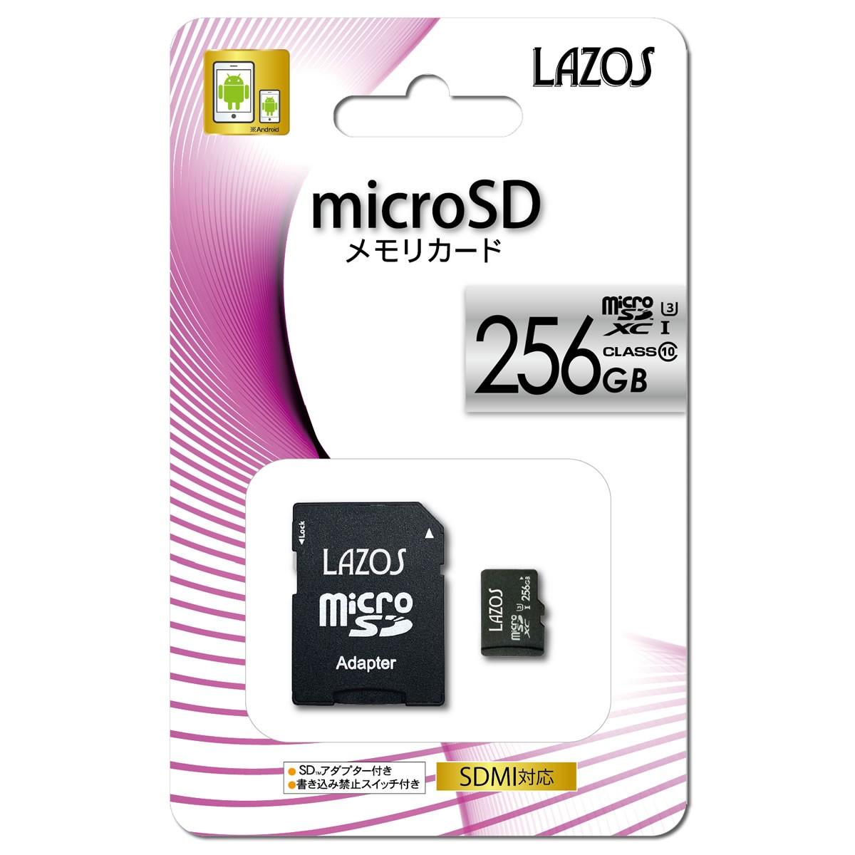 MicroSDメモリーカード 64GB マイクロ SDカード microSDHC メモリーカード TFカード CLASS10 国内1年保証 (メール便送料無料)
