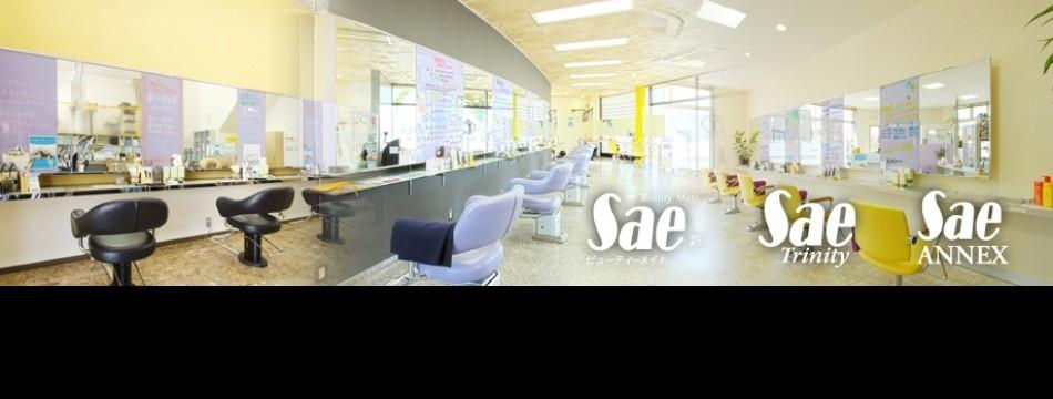 美容室 Sae