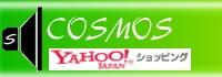 Cosmos Yahoo!ショップ