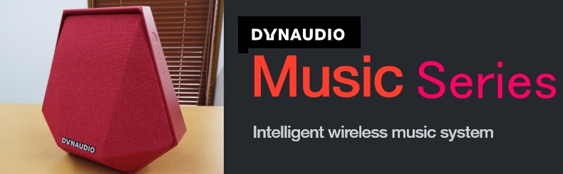 Dynaudio Musicシリーズ