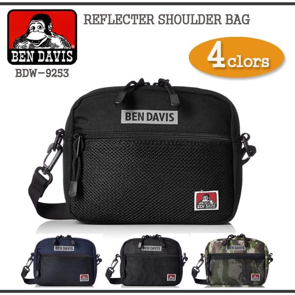 BEN DAVIS -ベンデイビス- ショルダーバッグ リフレクターバッグ