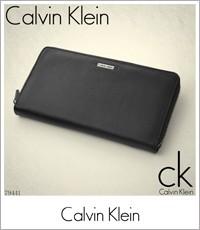 Calvin Klein カルバン クライン