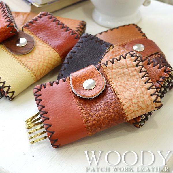 キーケース メンズ WOODY 牛革 ハンドメイドパッチワーク イメージ写真01