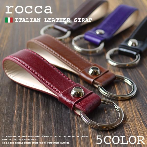 キーホルダー メンズ rocca 牛革 イタリアンレザー キーリング イメージ写真01