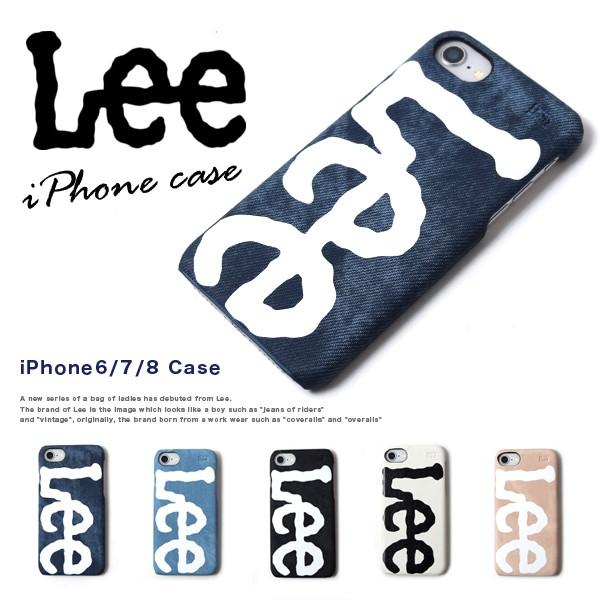Lee リー iPhone6・iPhone7・iPhone8カバー デニム型押し フルカバーハードケース