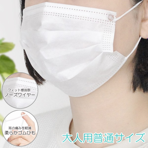 マスク 30枚入り 不織布 三層構造 高密度フィルター99%カット フリーサイズ 花粉 ホコリ ウイルス対策 使い捨て イメージ写真02