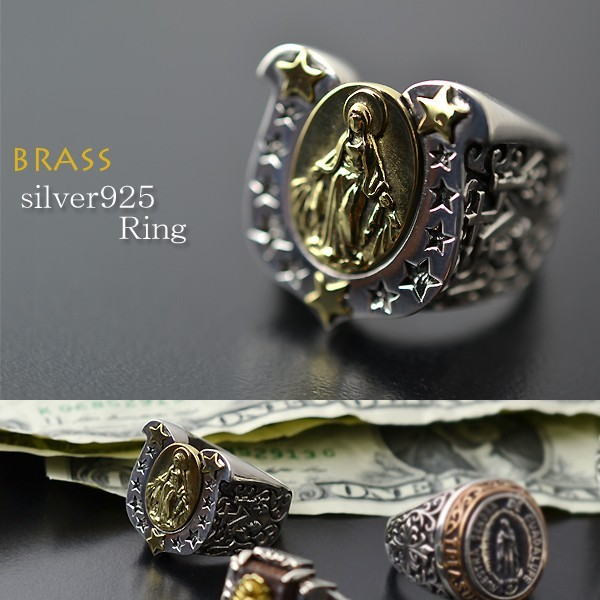 カレッジリング メンズ 真鍮 マリアモチーフ シルバー925 指輪 イメージ写真01