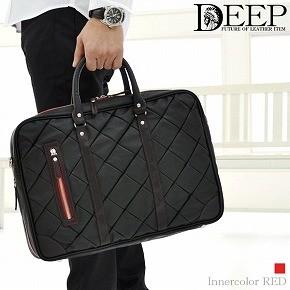 DEEP ダイヤキルティング ビジネスバッグ