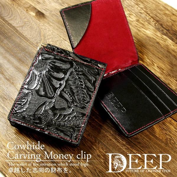 マネークリップ メンズ DEEP 牛革 カービング型押し イメージ写真01