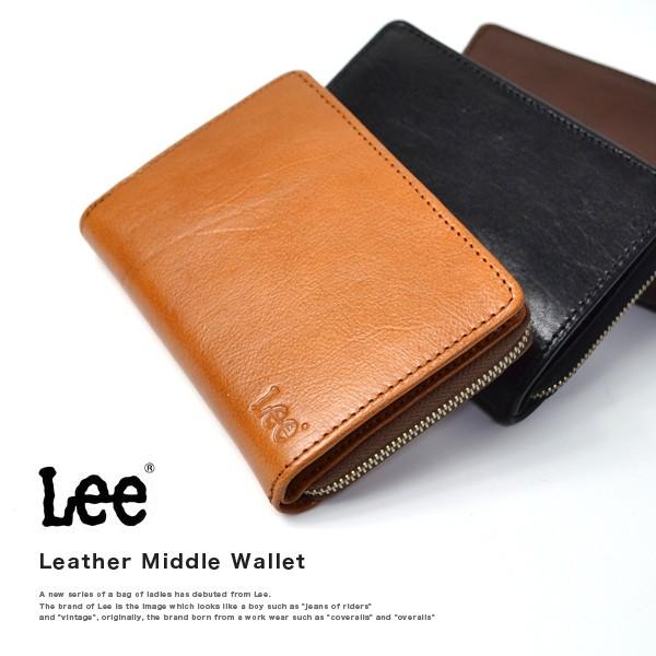 f501969c5bd3 二つ折り財布 メンズ Lee -リー- 小銭入れ独立 牛革 イタリアンレザー イメージ写真