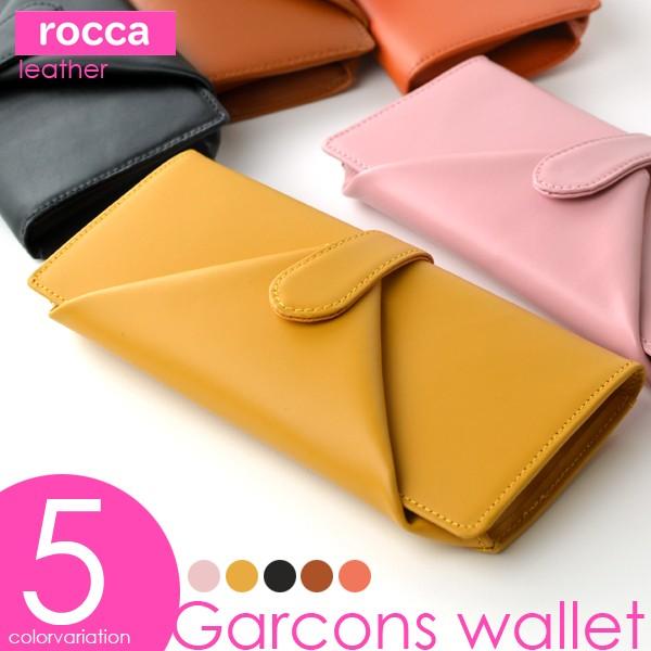長財布 レディース rocca 牛革 大容量 大きな小銭入れ 長財布 イメージ写真01
