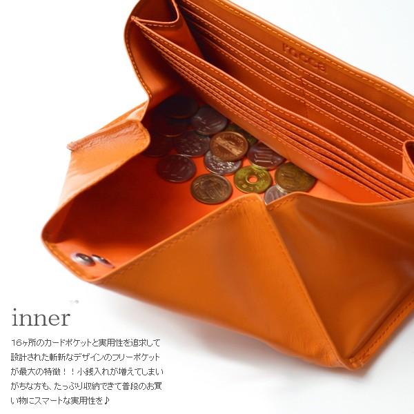 長財布 レディース rocca 牛革 大容量 大きな小銭入れ 長財布 イメージ写真02