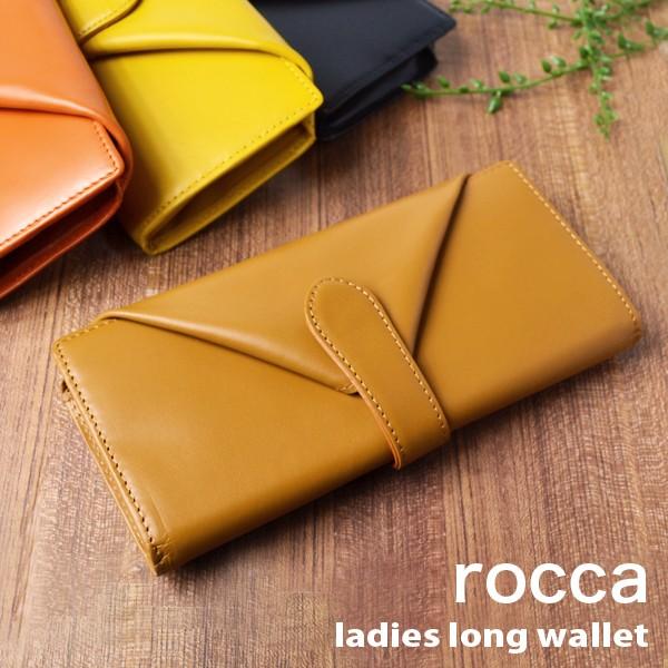 長財布 レディース rocca 牛革 大容量 大きな小銭入れ 長財布 イメージ写真06