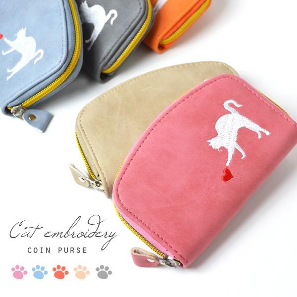 コインケース レディース 猫 ネコ 刺繍 ファスナー 小銭入れ イメージ写真01