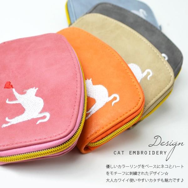 コインケース レディース 猫 ネコ 刺繍 ファスナー 小銭入れ イメージ写真02