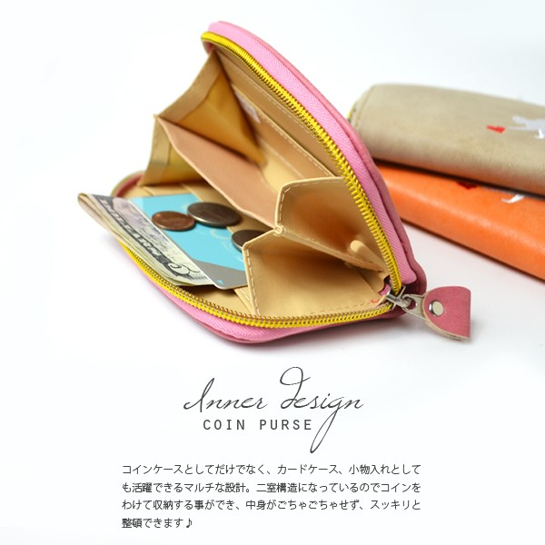 コインケース レディース 猫 ネコ 刺繍 ファスナー 小銭入れ イメージ写真03