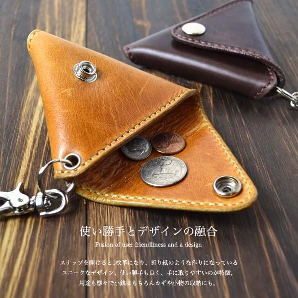 コインケース メンズ TRIANGLE 牛革 イタリアンレザー 三角小銭入れ イメージ写真02