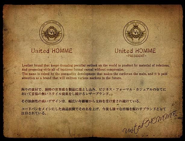 United HOMMEとは妥協の無いスタイル提案をし続けるレザーブランド。