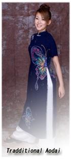 刺繍アオザイ
