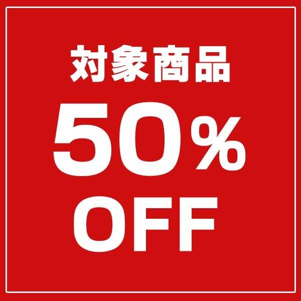 【50%OFFクーポン】 ガラスカップソーサー小に使えるクーポンをご用意