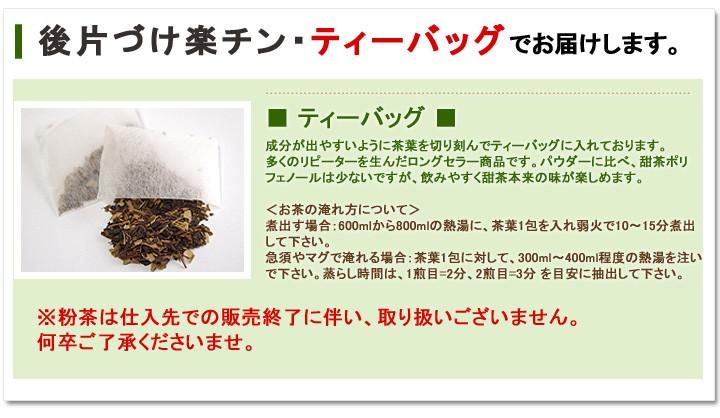 野生甜茶種類