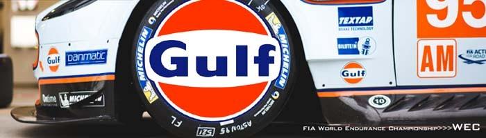 モータースポーツ直系 ガルフ(gulf)エンジンオイルの通販ならこちら