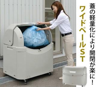 ゴミステーション、物置として、飲食店や公共施設、ゴミ収集所、病院などで幅広く使えます。