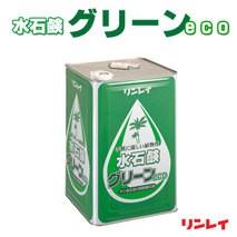 ヤシノミから作られた手洗い水石鹸 グリーンeco18L
