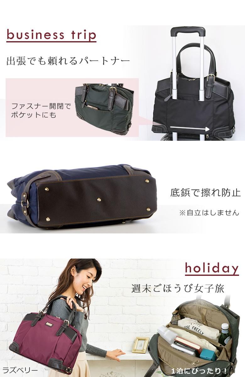 ビジネスバッグ レディース 通勤 キャリーオン ビジネスキャリーバッグ 女性 日本製