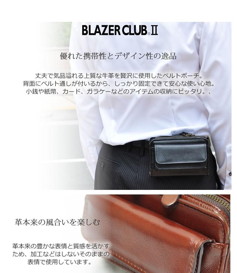 BLAZER CLUB ウエストポーチ