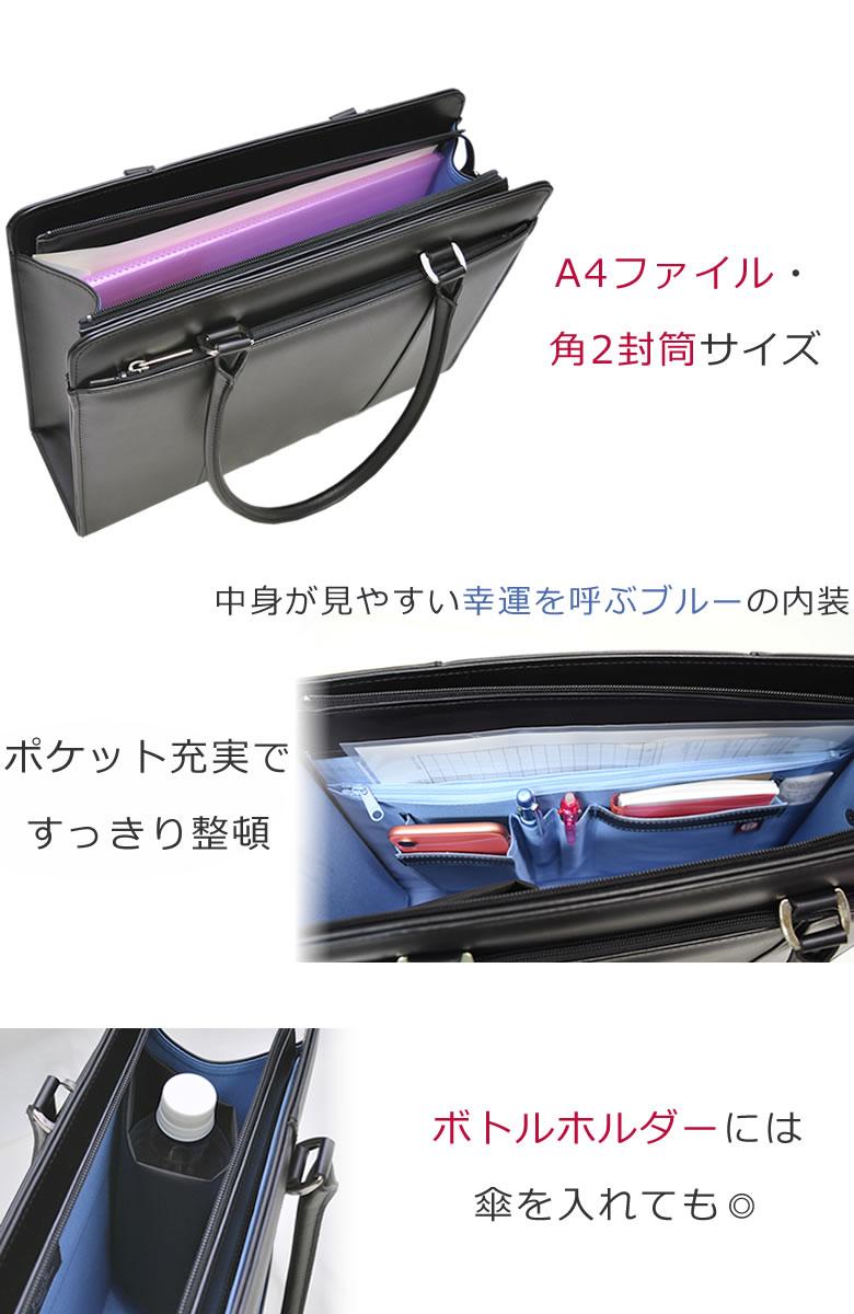 リクルートバッグ