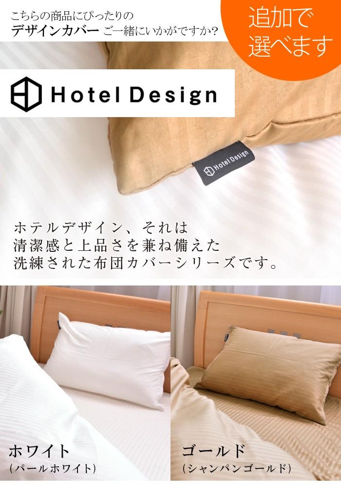 ホテルデザイン