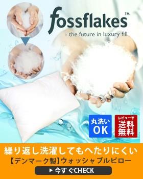 Fossflakes