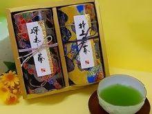 知覧茶・お中元・贈り物・ギフト・深蒸し茶