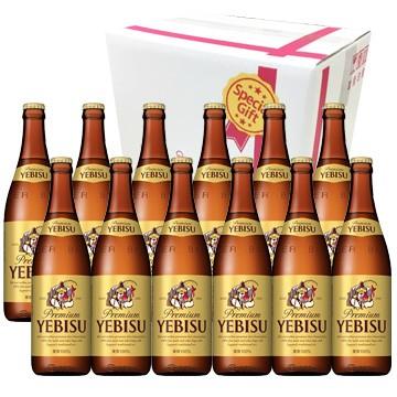 サッポロ エビスビール 中瓶 ビール 12本セット