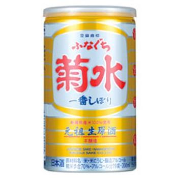 菊水 ふなぐち 一番しぼり 生原酒 200ml 1ケース30本入り