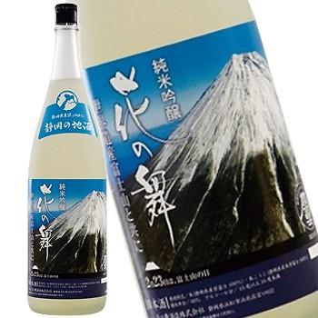 花の舞 誉富士 純米吟醸 1.8L