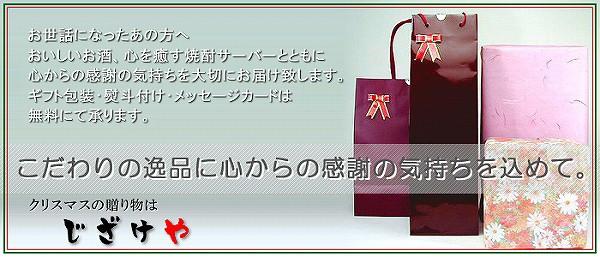 クリスマス包装賜ります