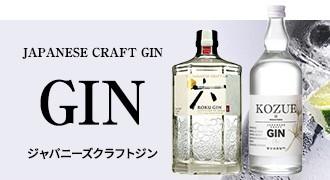 https://store.shopping.yahoo.co.jp/sake-hunter/aab525a35e8.html