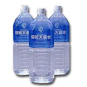 2Lペットボトル
