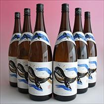 くじらのボトル(大海酒造)