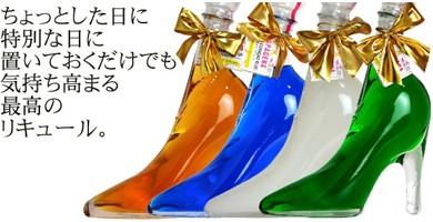 デイドリーマー シンデレラシュー ガラスの靴 リキュール