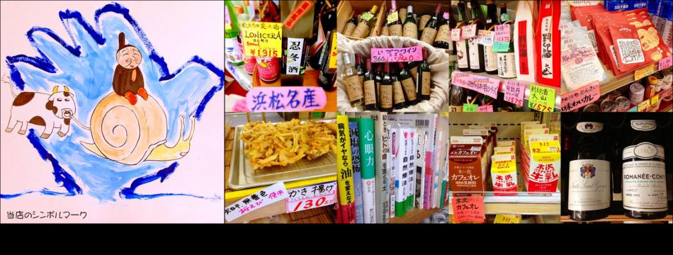 酒&FOODかとう ヤフー店