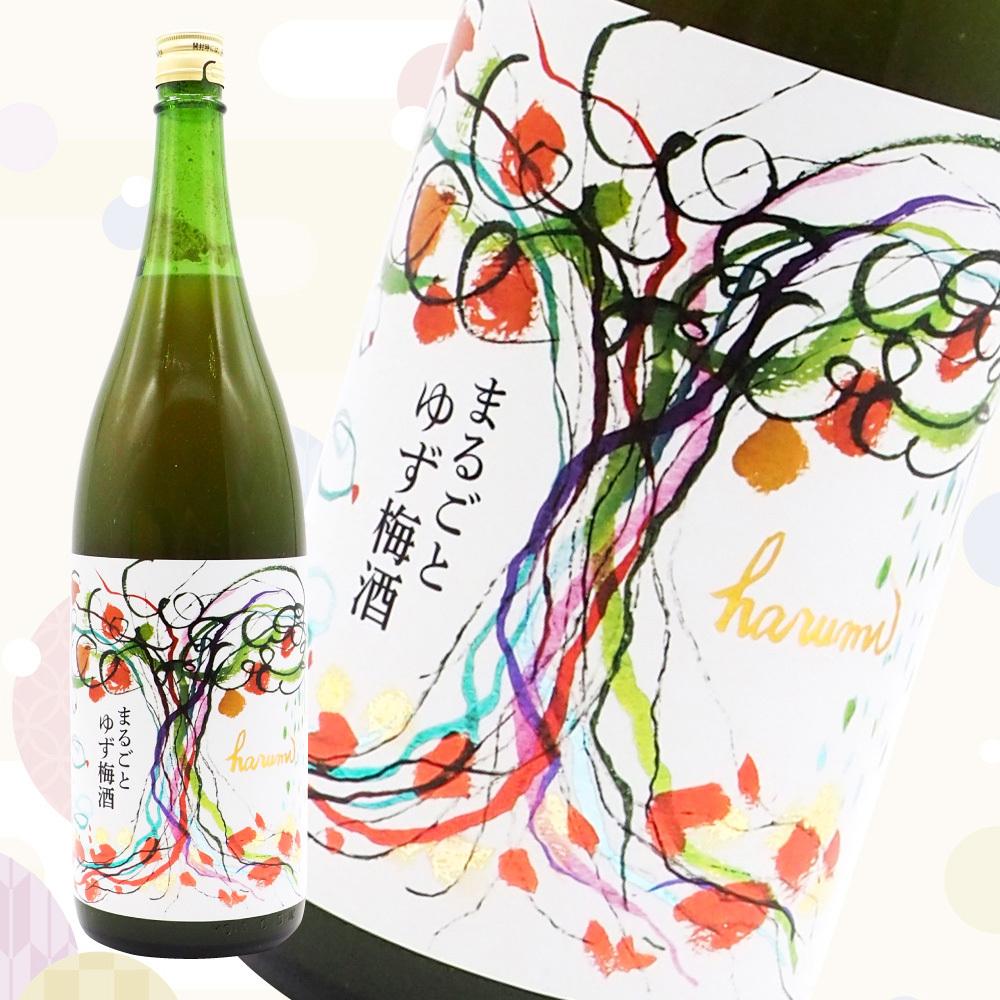 ゆず梅酒「まるごとゆず梅酒」/1800ml