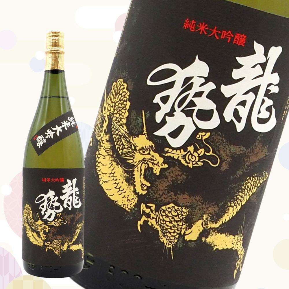 龍勢・純米大吟醸 黒ラベル/1800ml