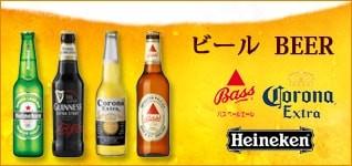 人気の海外ビール・クラフトビール