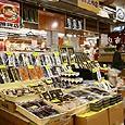 北海道・函館の朝市
