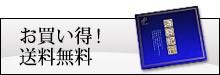 北海道 ギフト 送料無料