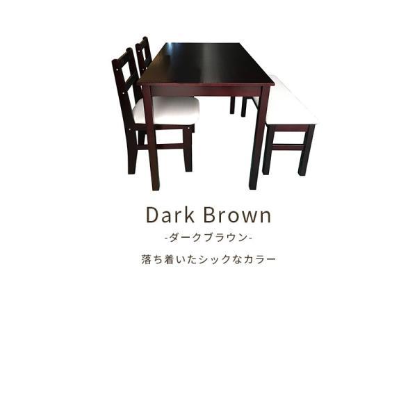 ダイニングテーブル 5点 セット ダイニング ファミリー ナチュラル 5点セット おしゃれ 無垢 木製 天然木 Web限定 ST HS セール|sakoda|18