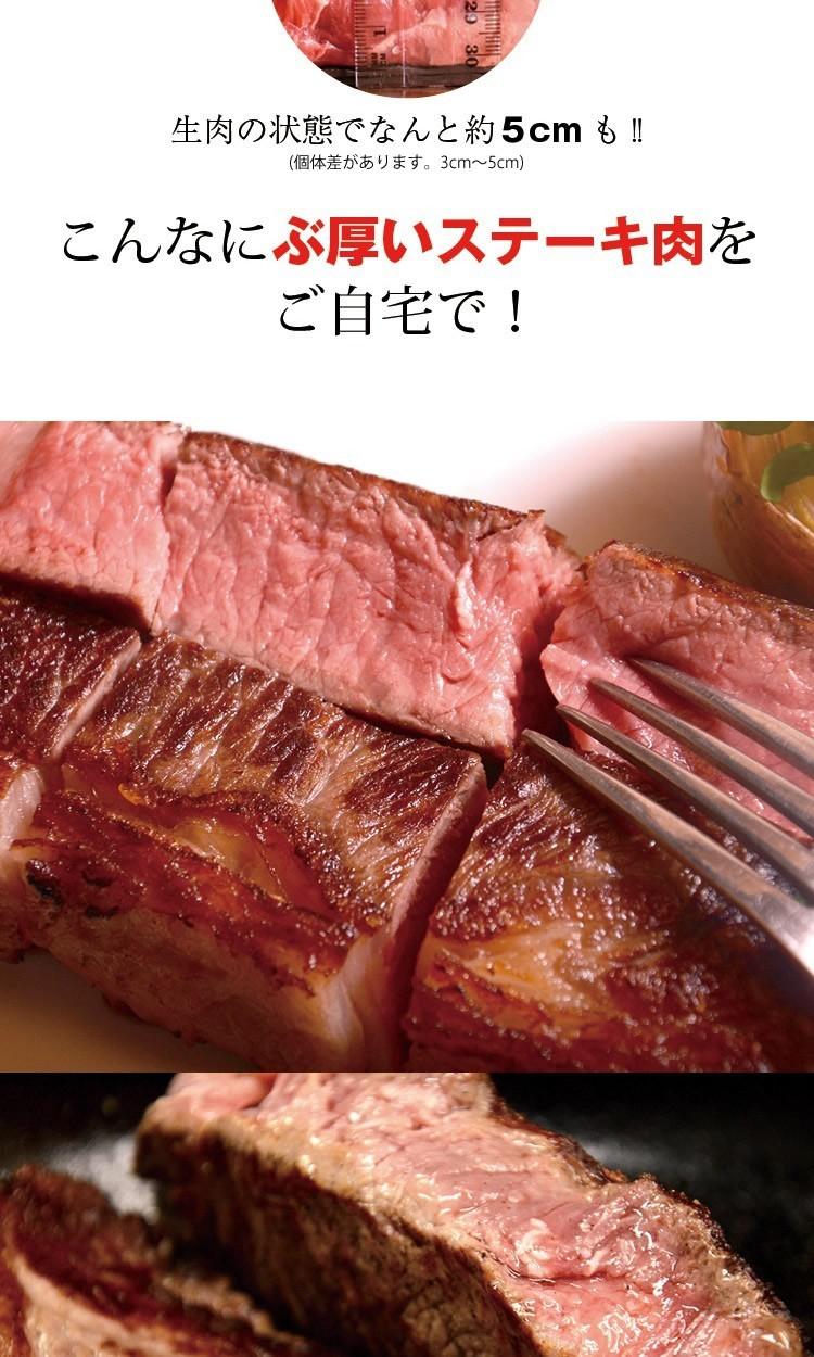 生肉の状態でなんと約5cmも!!(個体差があります。3cm〜5cm)こんなにぶ厚いステーキ肉をご自宅で!